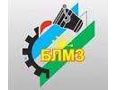 ОАО БЛМЗ г.Баймак
